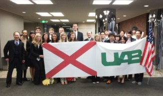 Exchange students from The University of Alabama at Birmingham