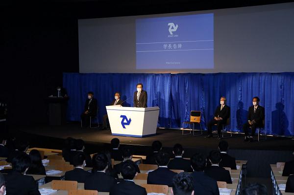 2020年度 朝日大学歯学部登院式 ~ White Coat Ceremony 2020 ~