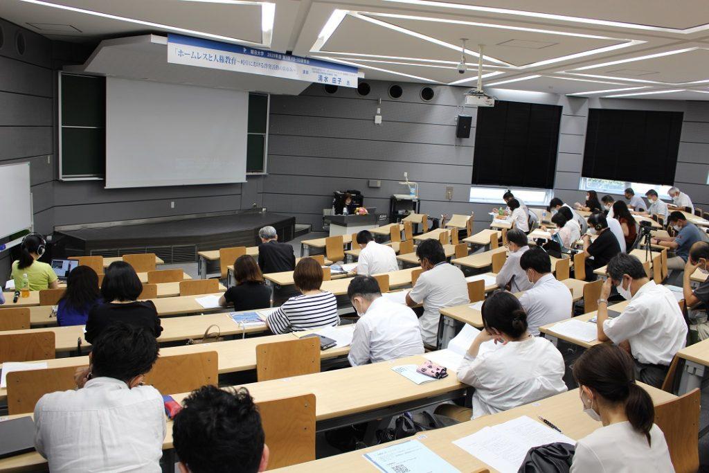 朝日大学学生に対する人権教育推進のための教職員研修会(第1回)を開催!