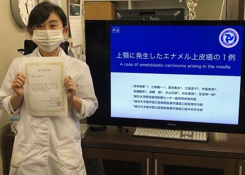 歯学研究科大学院生が「第31回日本臨床口腔病理学会・学術大会」で優秀発表賞を受賞しました。