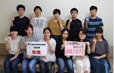 第149回日商簿記検定試験1級に 12名合格!